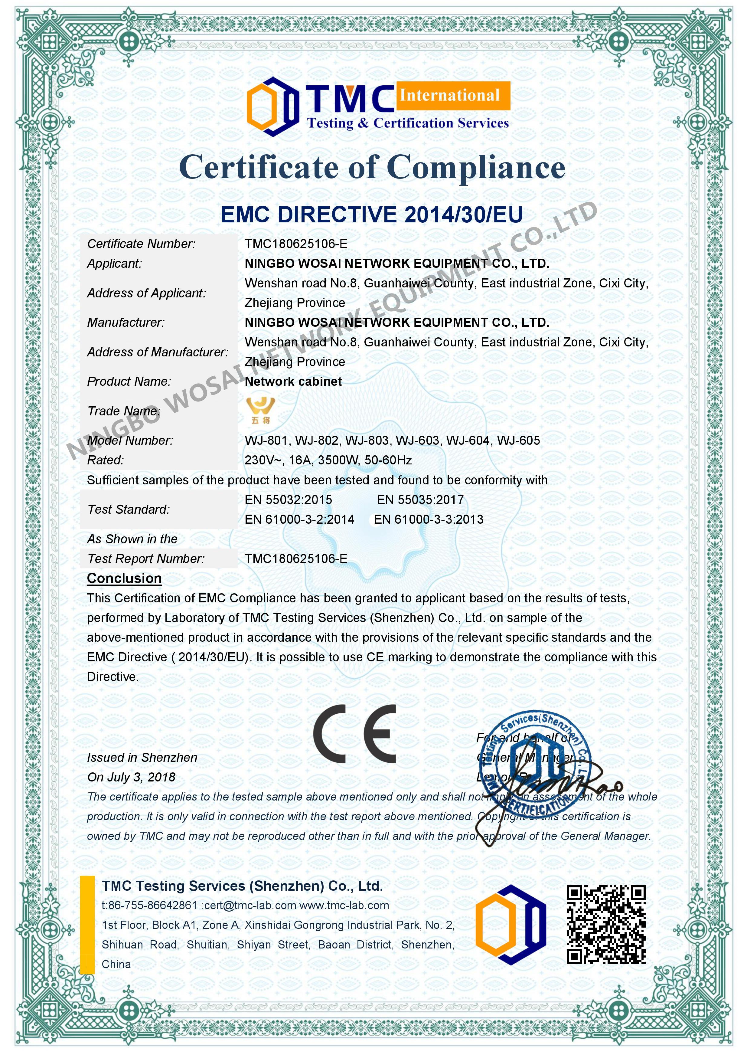 CE-EMC证书加水印
