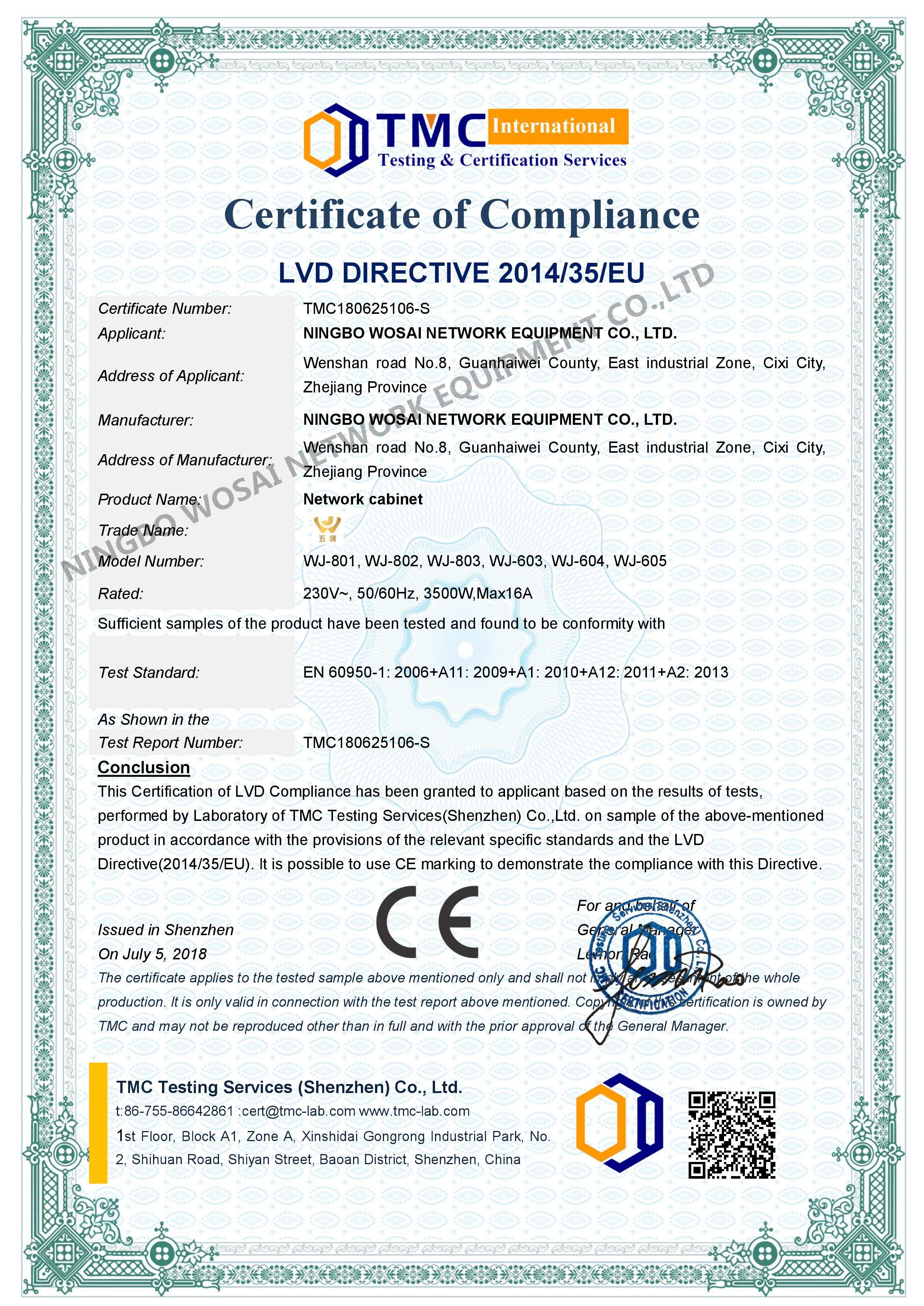 CE-LVD证书加水印